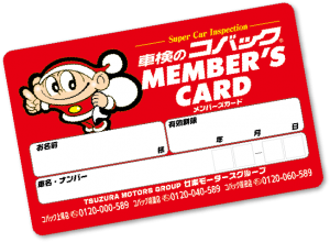 card_red