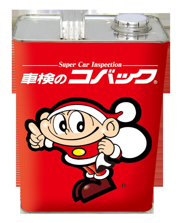 kobac_engine_oil