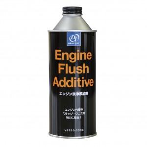 エンジン洗浄添加剤