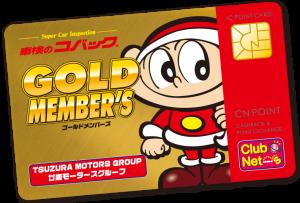 members_gold