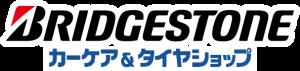 bridgestone_logo02